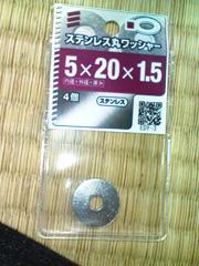 KC3A0053