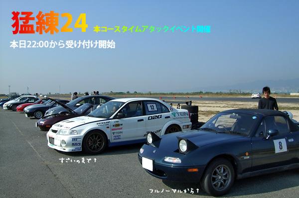 DSCF2131