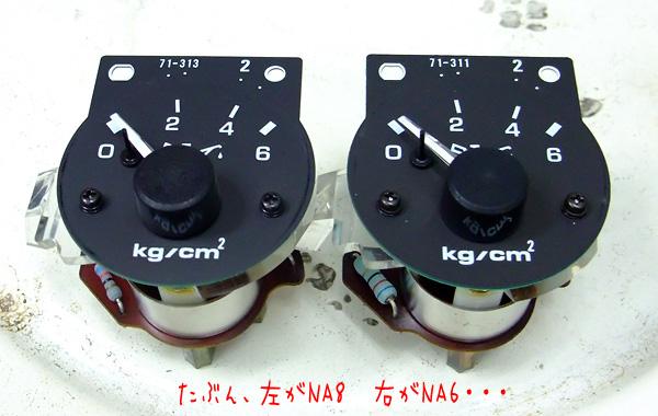 DSCF7922