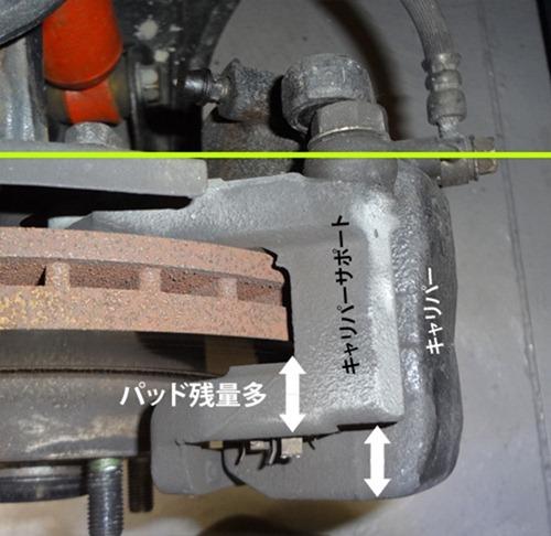DSC01312