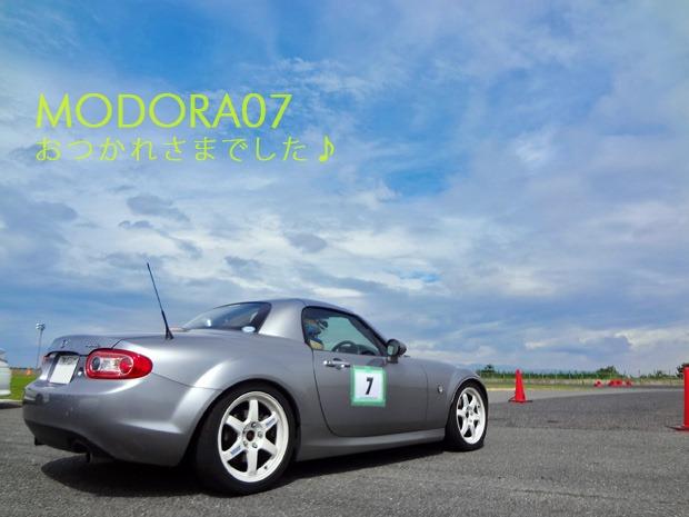 DSC02085-