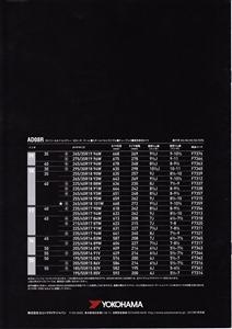 ad08r-3