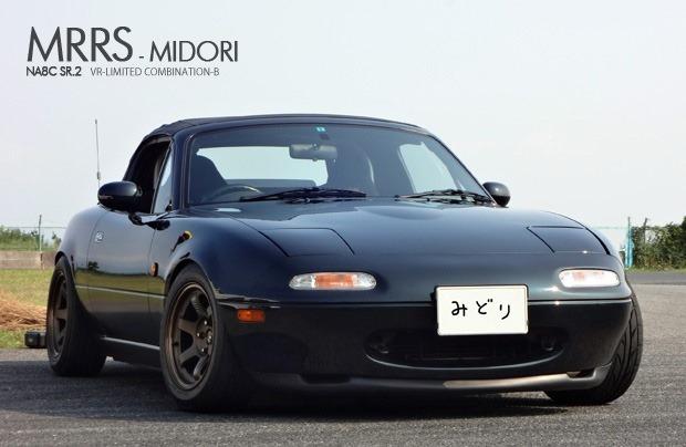 midori_mrrs001