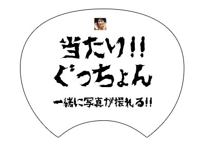 modora-utiwa-design-gutyo
