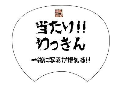 modora-utiwa-design-wakin