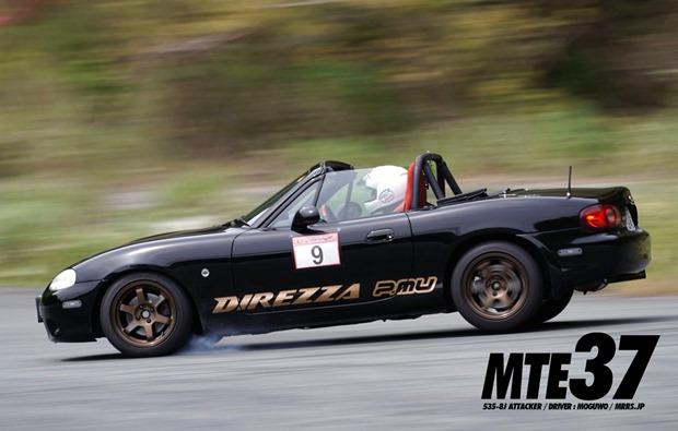 MTE37-535 8J-ATTACKER DRIVER:もぐを