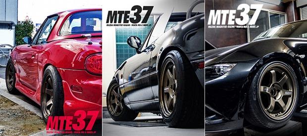 mte37-all