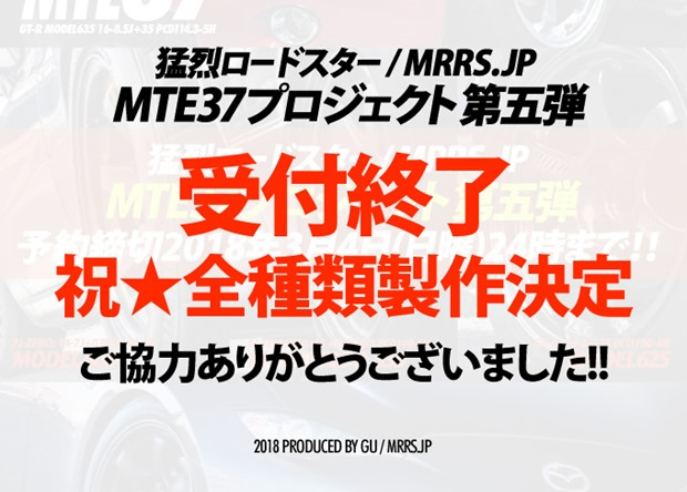 mte37-end2