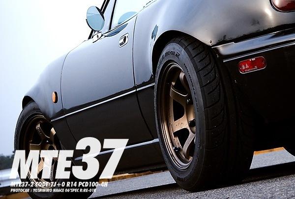 mte3723